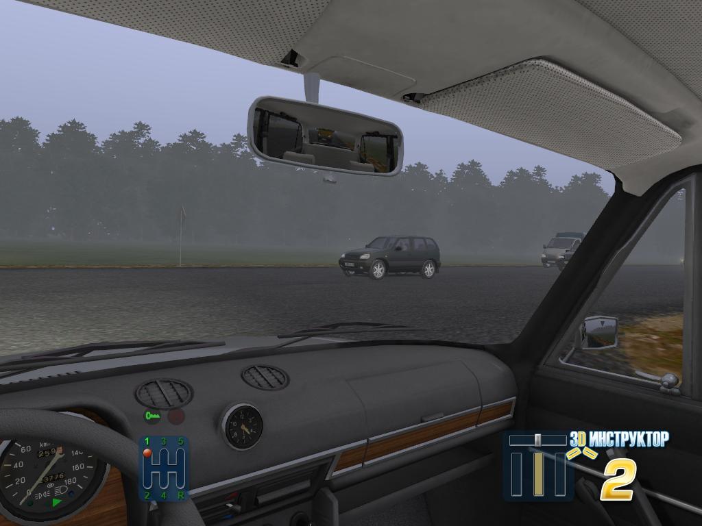 driving simulator for a car driver 7fold. Black Bedroom Furniture Sets. Home Design Ideas